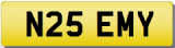 EMILY 25  Private Registration Cherished Number Plate EMY